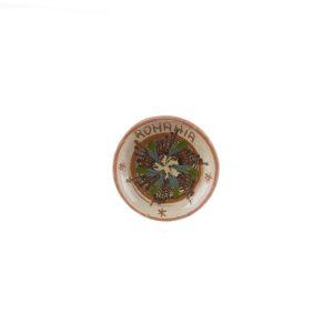 Magnet Ceramică Horezu 8 cm